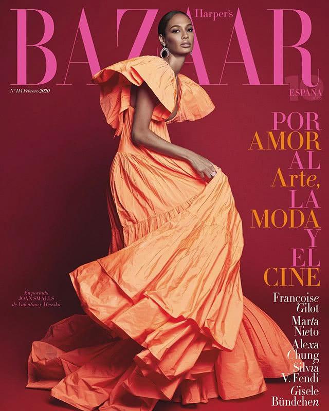 revista-cubrir-Harpers-bazar-Febrero-2020