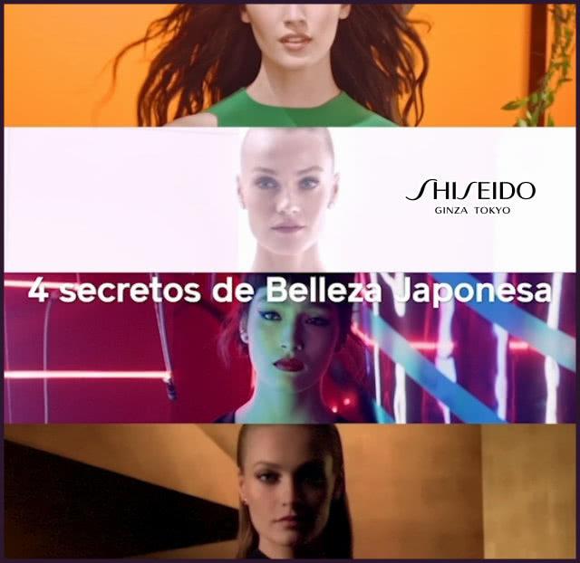 secretos Shiseido-sorteo-japonés-belleza-4-