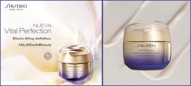 muestras gratis-Shiseido-vital-perfection-creatives