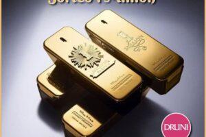 Perfumerías Druni sortea 4 perfumes One Million – Regalos y Muestras gratis